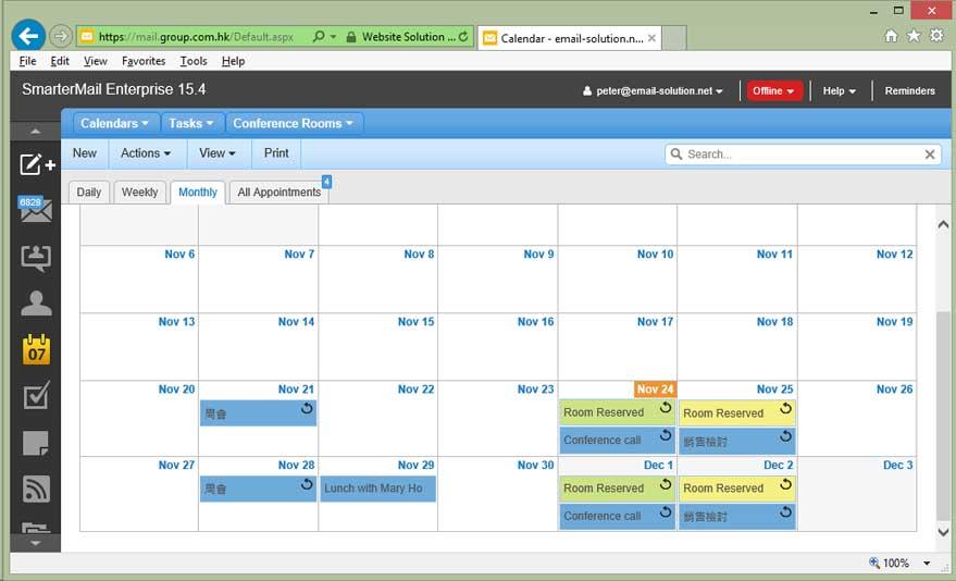 Email Hosting - Personal Calendar (個人行事暦)