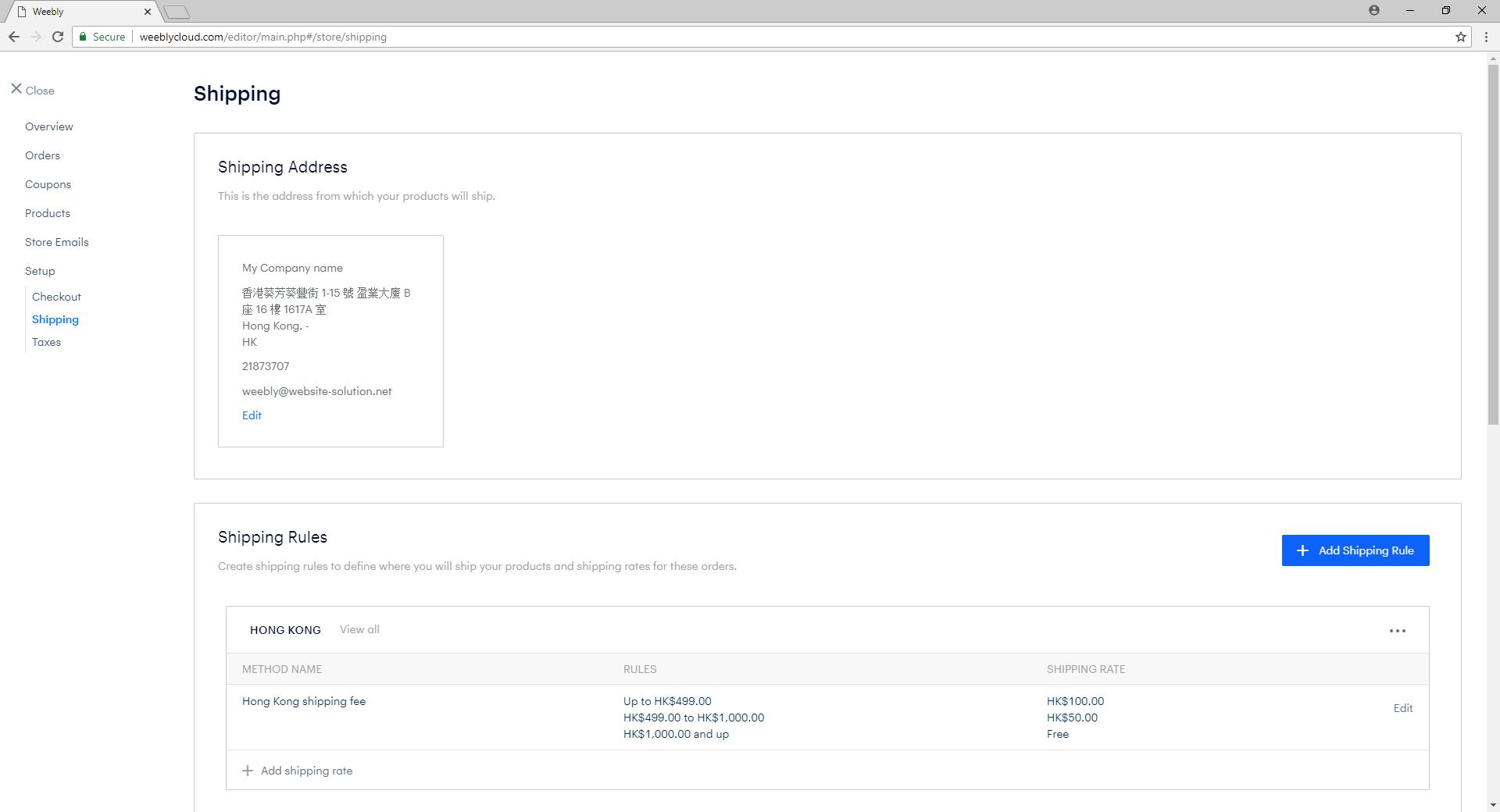 eShop Shipping Setup